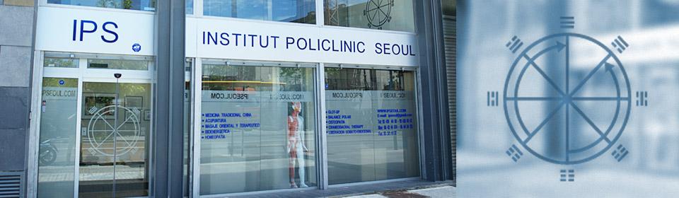 Instituto Policlínico Seoul